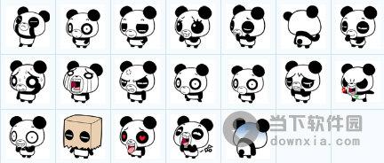 熊猫面团qq表情包 +19 免费版图片