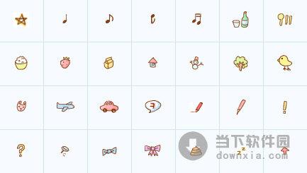 韩站手绘日志图标表情包 韩站手绘日志图标 154 免费版图片