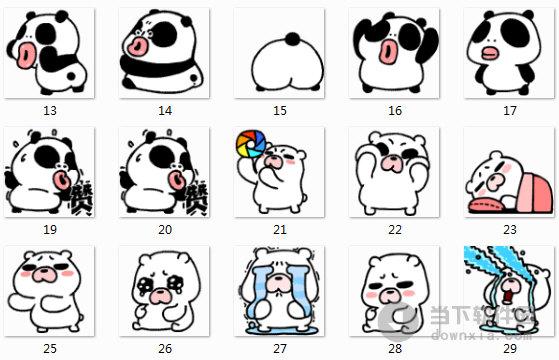 熊猫熊 qq表情 包| 熊猫 熊 qq表情 包
