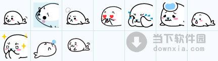 海豚宝宝qq表情包 +10 免费版图片