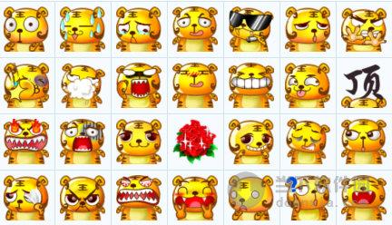 完美国际小猴子表情_完美世界表情包 完美世界QQ表情包 +485 免费版 下载_当下软件园 ...