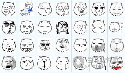 小黄脸表情包 +2500 免费版图片