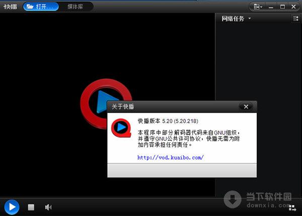 快播视频海量_简介:快播(qvodplayer)是一款基于准视频