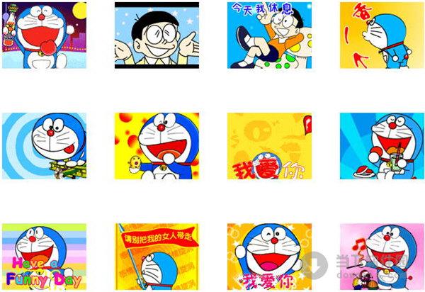 83 免费版  潘斯特qq表情 +504 全集免费版  种菊花阿鲁qq表情包图片
