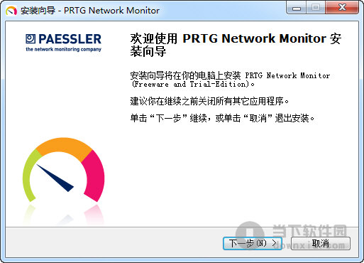 🔥 PRTG Network Monitor 18 4 46 1754 Crack With Serial Key