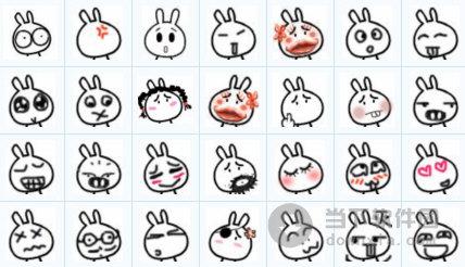 qq表情眉毛_古田兔子qq表情包|古田兔子表情包 +114 免费版 下载_当下软件园 ...