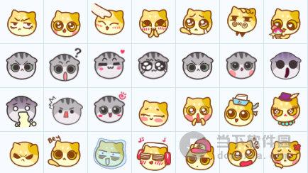 木木猫和桩桩猫圆脸qq表情包  51 免费版图片