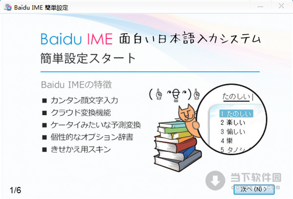 win7 日文 版