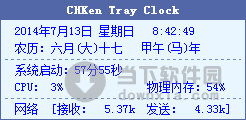 CHKen Tray Clock