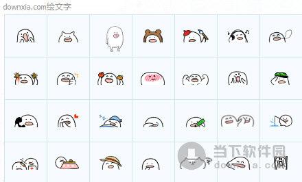 qq拼音表情快捷键_QQ字符表情-QQ拼音怎么打符号表情