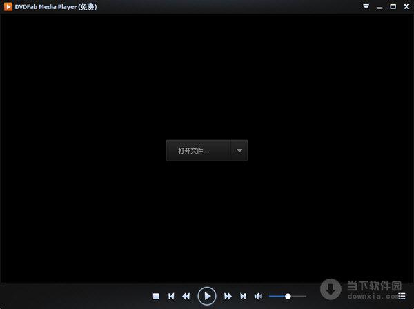 1 官方免费版  百度影音老版本 v1.19.0.121 不升级版  优播影音 v2.