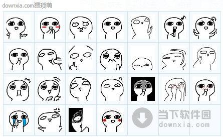 当下首页 联络聊天 qq 表情 猥琐萌qq表情包  25 绿色免费版   软件图片