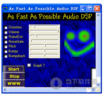 as fast as possible audio dsp