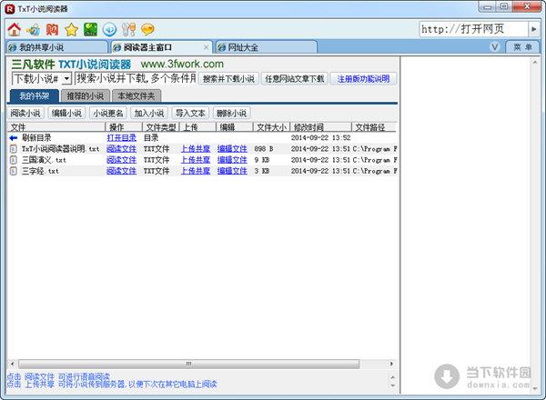 成人色色网址_【壁纸】txt小说网站大全 - 农场农夫黄色电影网站大全 - 台湾成人