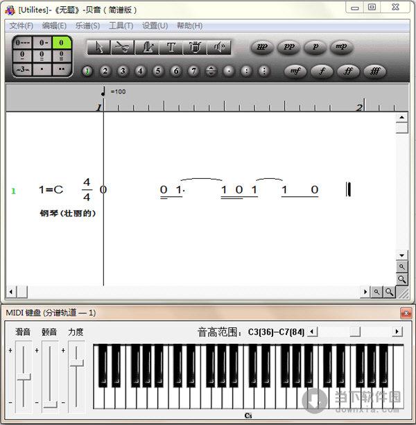 贝音琴行logo设计