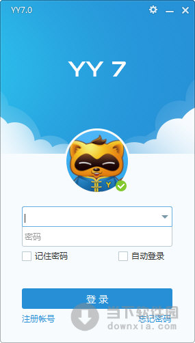 yy语音下载最新版2014 歪歪语音聊天客户端 v7.6.0.1图片