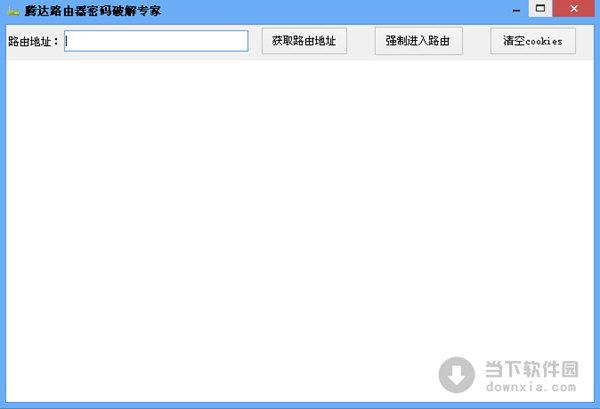 Dfx v10 138 incl keymaker p2p torrentmafia