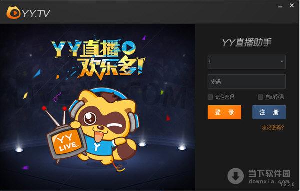yy直播助手 v1.8.3.0 官方版图片