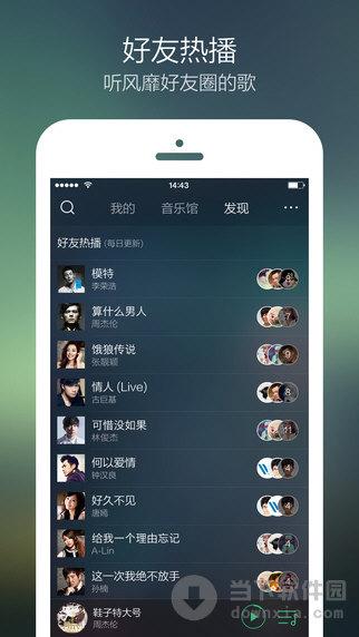QQ异地登陆手机有提示吗?