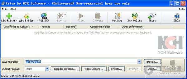 Url Helper Crack Download