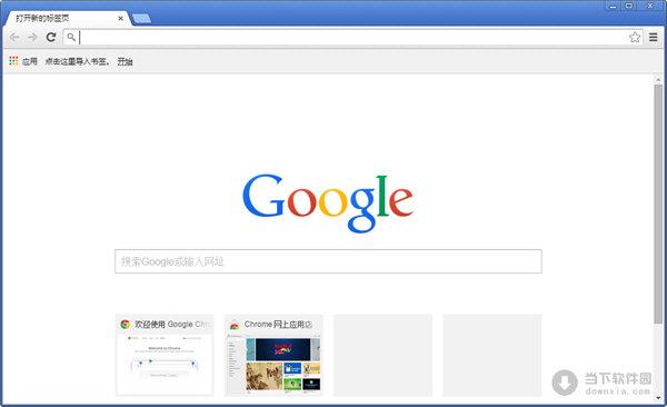 浏览器_谷歌浏览器 v43.0.2357.124 stable 多国语言绿色便携版