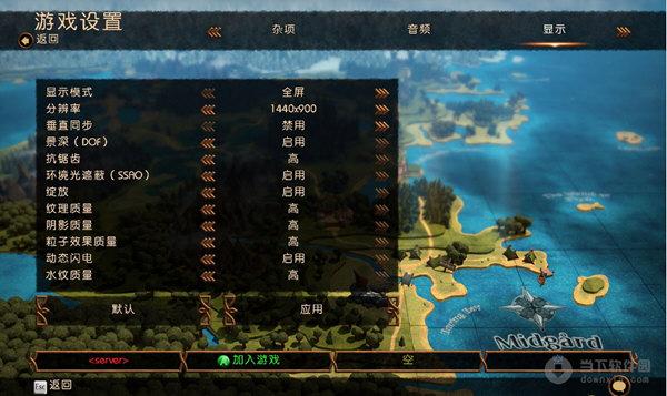 魔能2汉化补丁 v2.0 最新中文版