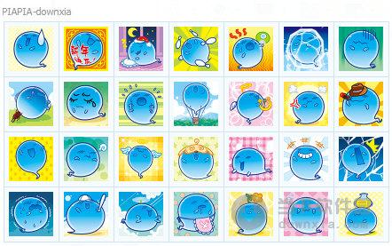 是一款静态的蓝色小水滴表情,它的名字叫piapia,有冷汗,生气,哭,大叫图片
