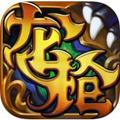 龙枪觉醒 V1.1.6.1 安卓版