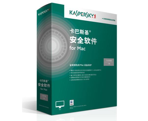卡巴斯基企業版殺毒軟件白皮書 微軟白皮書:Win10殺毒軟件要優先選Windows Def