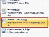 wps格式怎么转换成word wps转换成word方法介绍