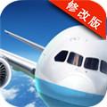 航空大亨4修改版 V1.1.1 安卓版