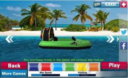 现代气垫船大赛2015破解版