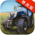 模拟农场16修改版 V1.0.0 安卓版