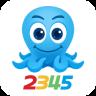 2345网址导航 V6.3.1 安卓版