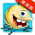呆萌小怪物破解版 V1.9 安卓版