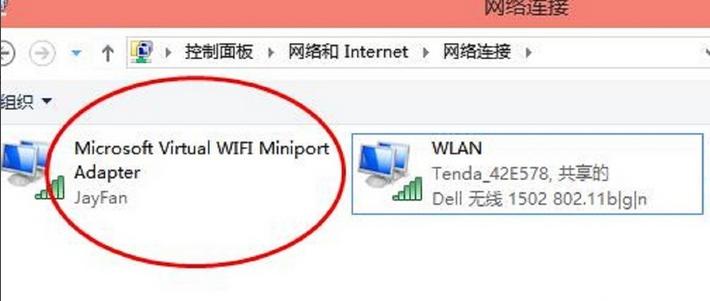 win10怎样开wifi热点