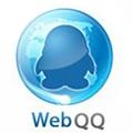 亿家QQ靓号申请器管家 V26.1 绿色免费版