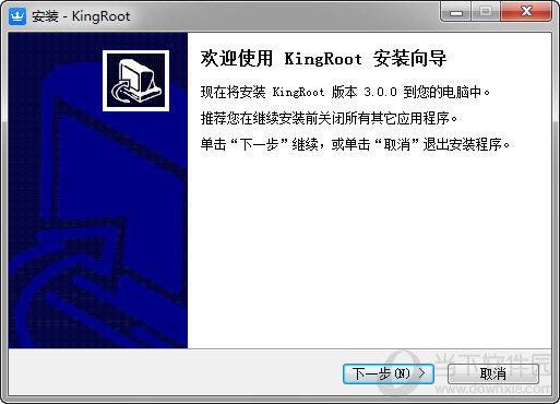 kingroot电脑版