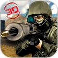 狙击战杀手3D破解版 V1.0.3 安卓版