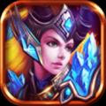 众神王座 V1.5.0 安卓版