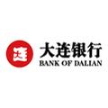大连银行网上银行安全控件 V2.3.4.10 官方版