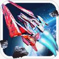 银河战斗机空战修改版 V1.0.2 安卓版