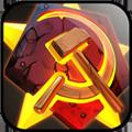 坦克大战红警帝国 V2.2.0.0 安卓版