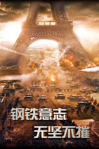 坦克大战红警帝国 V2.2.0.0 安卓版截图2