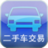 二手车交易apk V2.1 安卓版