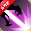 狂龙防御 V1.1.9 安卓版