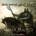 骑马与砍杀战团维京征服单独破解补丁 V1.0 最新版