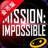 碟中谍神秘国度游戏 V1.0.1 安卓版
