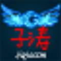 子涛造梦西游3辅助 V4.7 最新贺年版