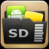 AppMgr Pro III(程序移动到sd卡) V3.67 安卓版